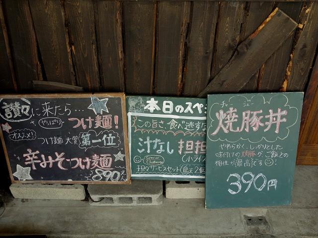0512-sansan-013-S.jpg