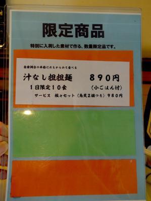 0512-sansan-017-S.jpg
