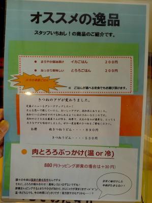 0512-sansan-018-S.jpg