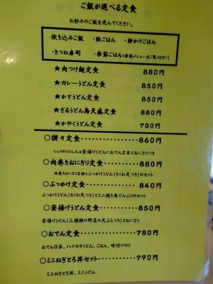0512-sansan-020-S.jpg