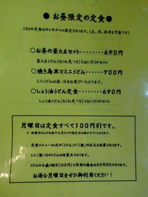 0512-sansan-021-S.jpg