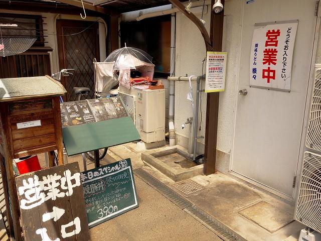 0512-sansan-026-S.jpg