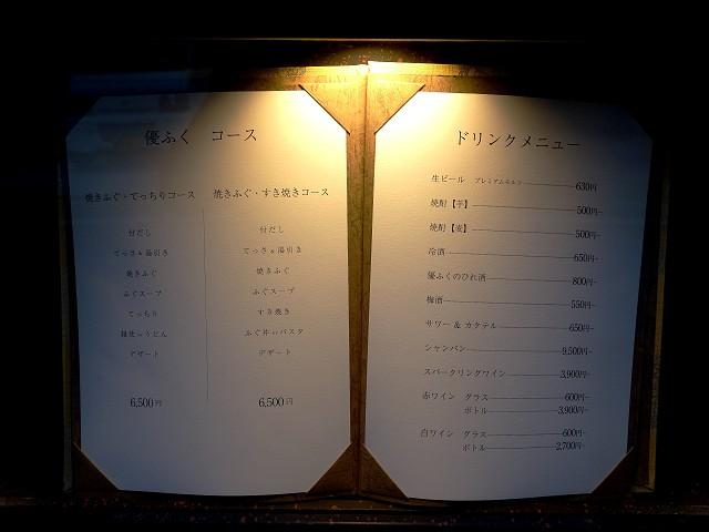 0514-yuufuku-002-S.jpg