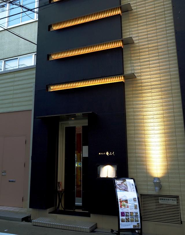 0514-yuufuku-034-S.jpg