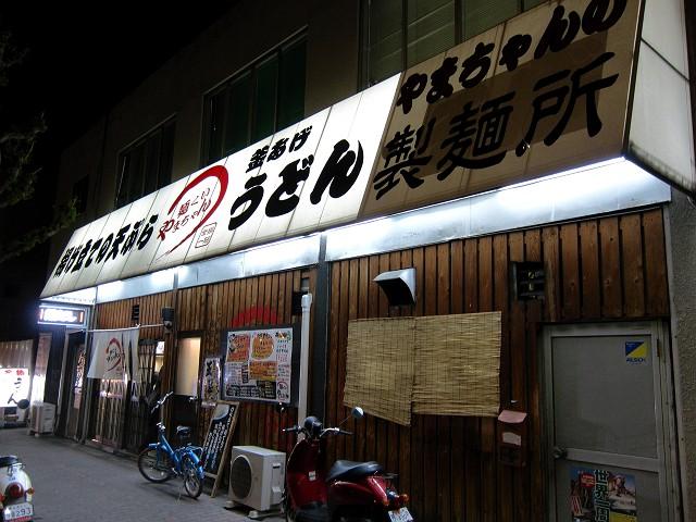 0517-yamatyan-012-S.jpg