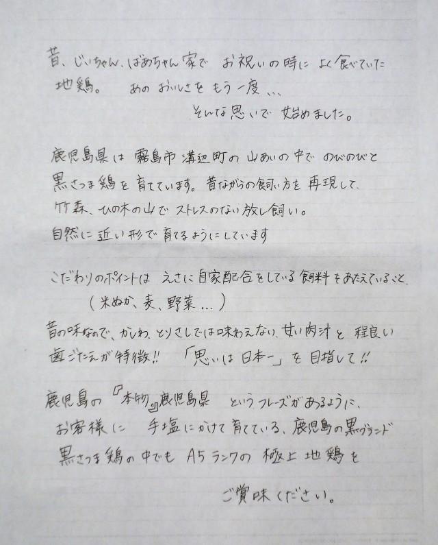 0522-fukiageya-001001-S.jpg