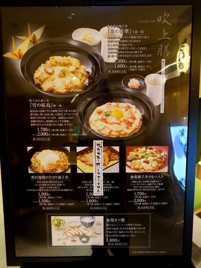 0522-fukiageya-008-m-M.jpg