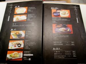 0522-fukiageya-010-m-M.jpg