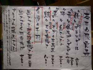 0522-fukiageya-012-S.jpg