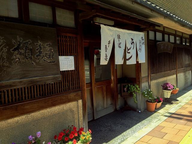 0523-azuma-009-S.jpg