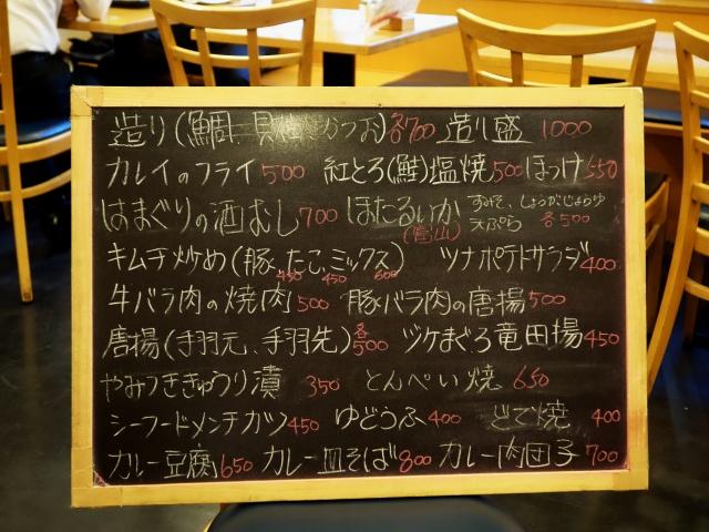 0523-tenma-004-S.jpg