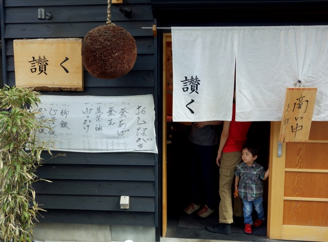 0525-sanku-002-S.jpg