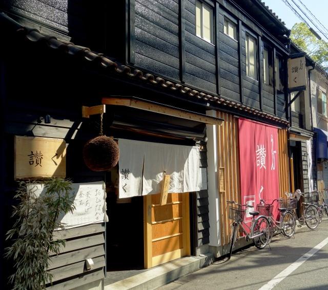 0525-sanku-010-S.jpg