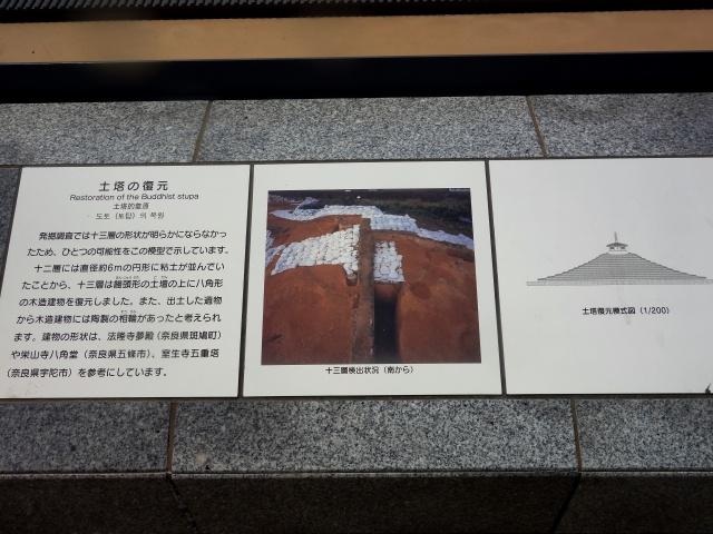0525-zeniya-004-S.jpg