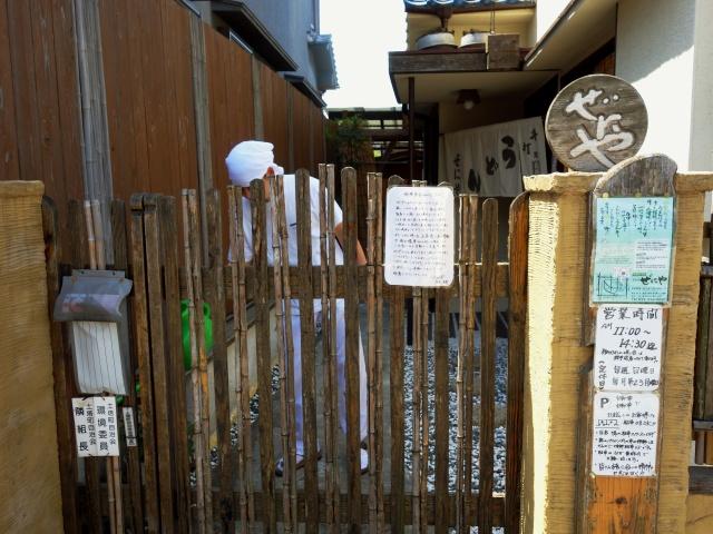 0525-zeniya-009-S.jpg