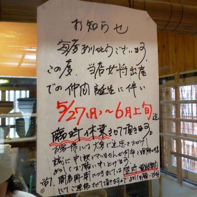 0525-zeniya-012-S.jpg