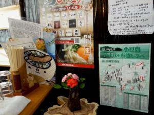0525-zeniya-016-S.jpg