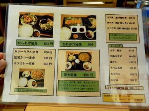 0530-udonbiyori-008-S.jpg