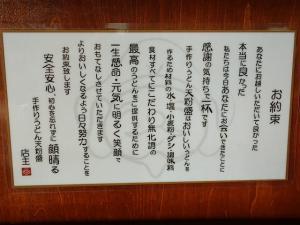 0602-tenkomori-004-S.jpg
