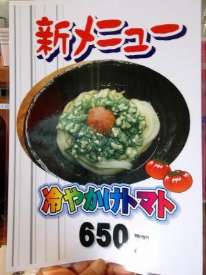 0602-tenkomori-007-S.jpg