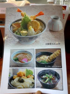 0602-tenkomori-010-S.jpg