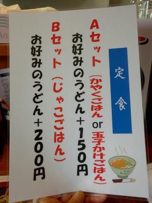 0602-tenkomori-011-S.jpg