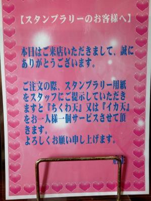 0602-tenkomori-012-S.jpg