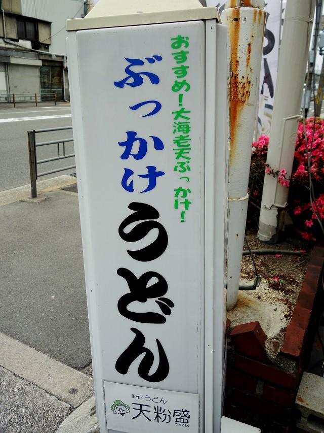 0602-tenkomori-018-S.jpg