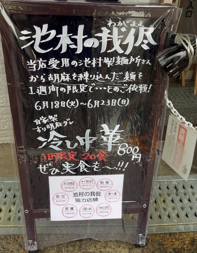0606-marusyou-002-S.jpg