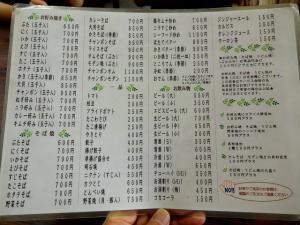 0608-koube-moriya-006-S.jpg