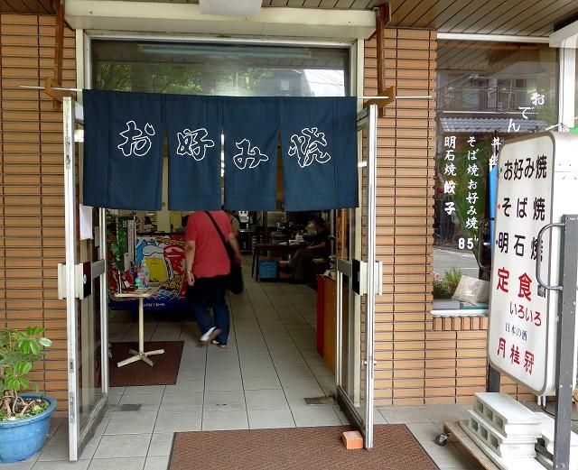 0608-koube-moriya-014-S.jpg