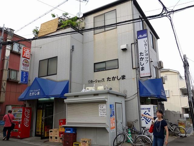 0608-takasima-002-S.jpg