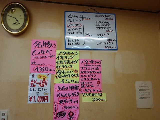 0608-takasima-003-S.jpg