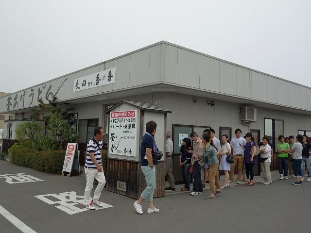 0609-kanoka-002-S.jpg