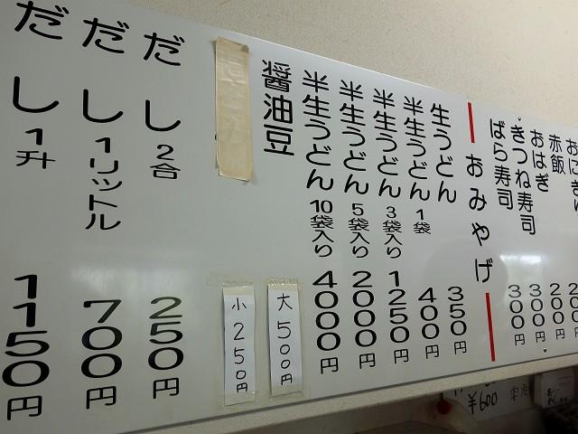 0609-kanoka-005-S.jpg