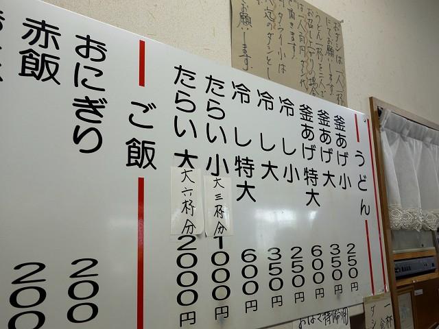 0609-kanoka-006-S.jpg