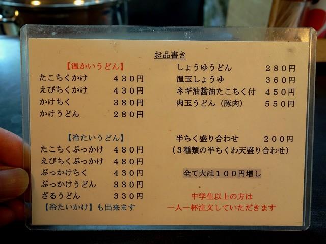 0609-sirakawa-002-S.jpg