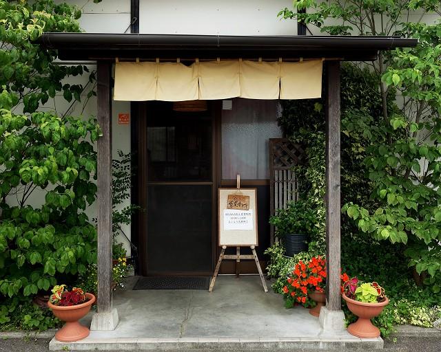 0609-sirakawa-005-S.jpg
