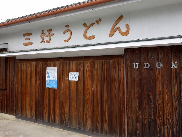 0609-sirakawa-007-S.jpg