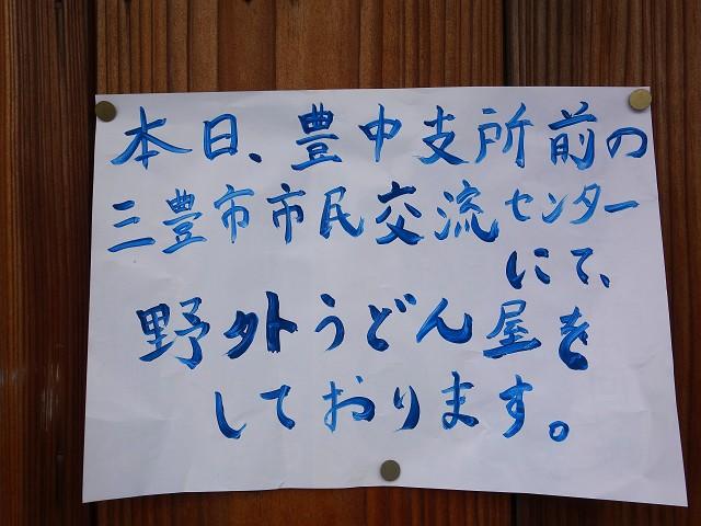 0609-sirakawa-008-S.jpg