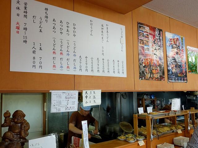 0609-yosiya-007-S.jpg