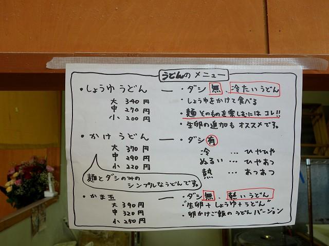 0609-yosiya-008-S.jpg