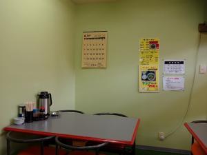 0616-yuusyou-004-S.jpg
