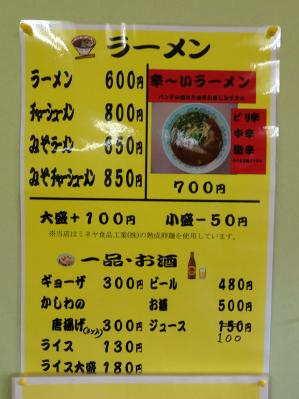 0616-yuusyou-005-S.jpg