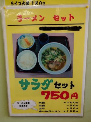0616-yuusyou-006-S.jpg