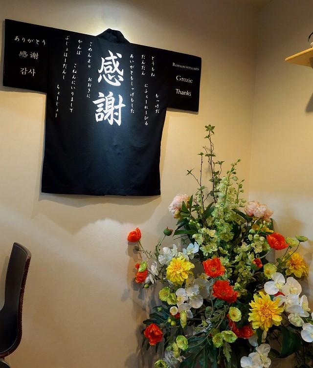 0620-sanku-014-S.jpg