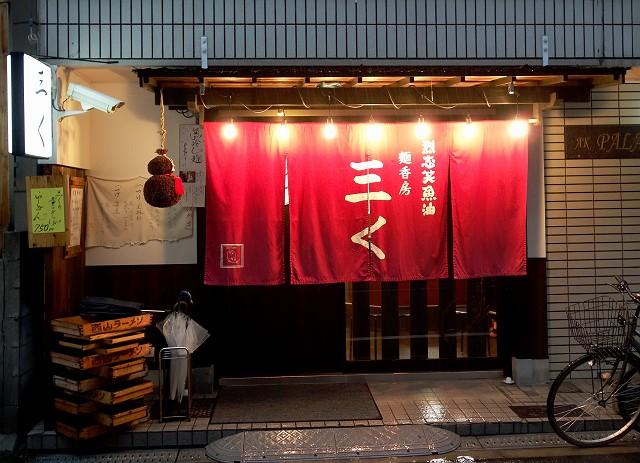 0620-sanku-015-S.jpg