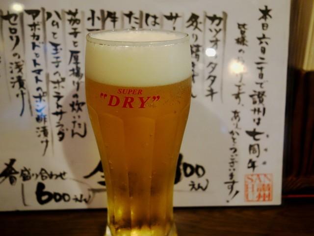 0620-sansyu-002-S.jpg