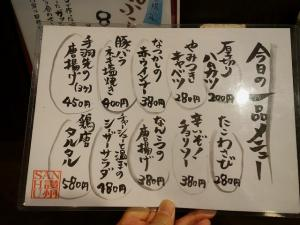 0620-sansyu-005-S.jpg