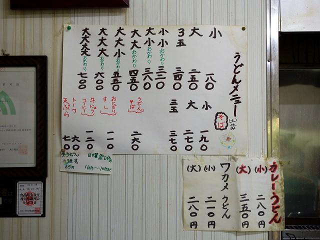 0622-hasimura-009-S.jpg